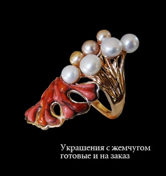 Художественные ювелирные изделия ручной работы